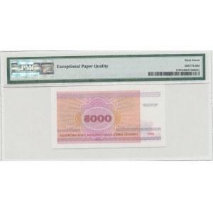 Belarus 5000 roubles 1998 - PMG 67 EPQ