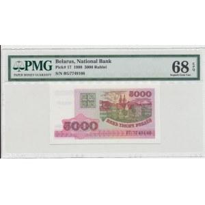 Belarus 5000 roubles 1998 - PMG 68 EPQ
