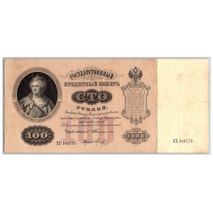 Russia 100 roubles 1898