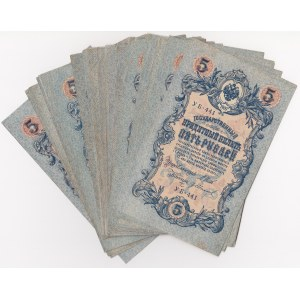 Russia 5 roubles 1909 (27)