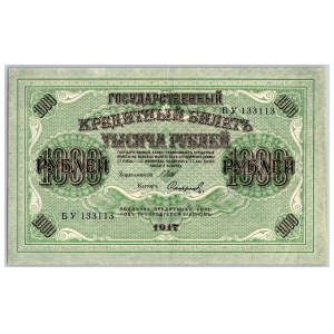 Russia 1000 roubles 1917