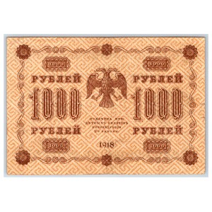Russia 1000 roubles 1918
