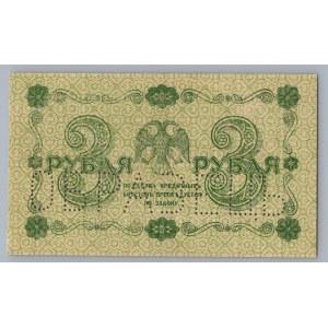 Russia 3 roubles 1919 - SPECIMEN (2)