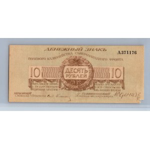 Russia - Northwest Russia 10 roubles 1919