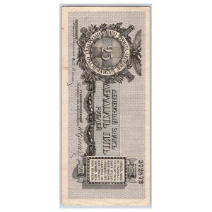 Russia - Northwest Russia 25 roubles 1919