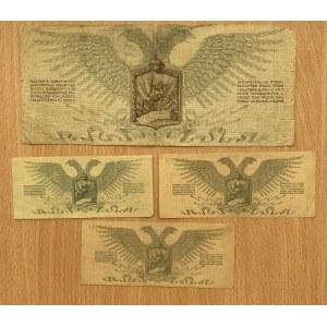 Russia - Northwest Russia paper money (4)