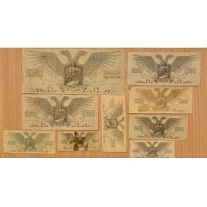 Russia - Northwest Russia paper money (9)