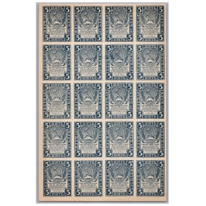 Russia - USSR 5 roubles 1921 - Full sheet