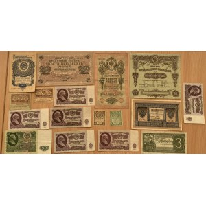 Russia lot of paper money (17)