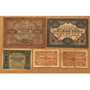 Russia lot of paper money (5)