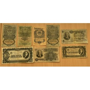 Russia lot of paper money (8)
