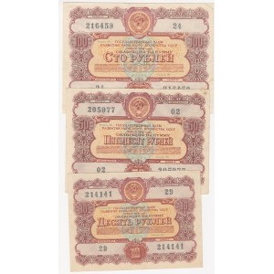 Russia - USSR 100, 50, 10 roubles 1956