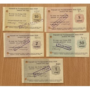Russia - State Bank of the USSR small collection of paper money (5)