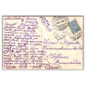 Postcard Estonia Vanemuine