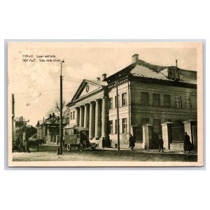 Postcard Estonia Dorpat (Tartu) Veterinary clinic