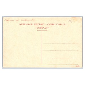 Postcard Estonia Dorpat (Tartu) Theater Wanemuine hall
