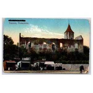 Postcard Estonia Haapsalu Haapsalu castle