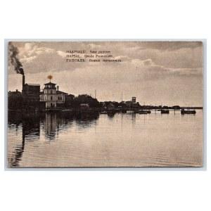 Postcard Estonia Haapsalu Large Boulevard