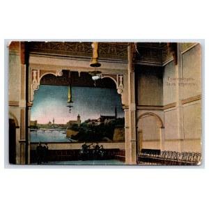 Postcard Estonia Narva-Jõesuu hall