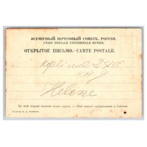 Postcard Estonia, Keila