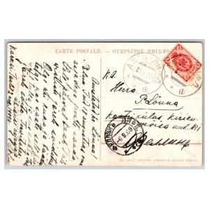 Postcard Estonia, Otepää Ugaunia hill