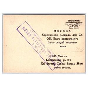 Poscard USSR 1934  Soviet QSL card
