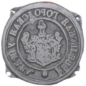 Russia - Estonia stamp Reval (Tallinn) City Government