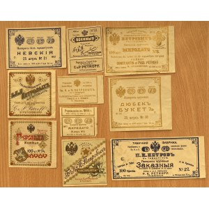Russia small collection of tobacco labels before 1917 (10)