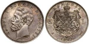 Romania 5 Lei 1881B Carol I(1866-1914). Obverse: Head left. Obverse Legend: CAROL I DOMNUL  ROMANIEI. Reverse...