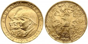 Romania 20 Lei 1944 Romanian Kings. Michael I(1940-1947). Obverse: Overlapped figures of Michael the Brave...