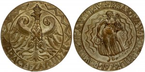 Poland Medal of the General National Exhibition in Poznan in 1929. Obverse...