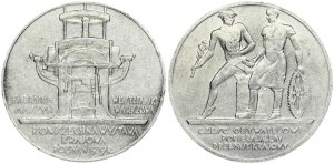 Poland Medal 1929 by an unknown artist minted on the occasion of the National Exhibition in Poznan by the Machine Factor