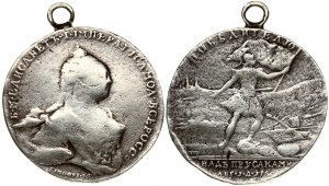 Russia Medal for the Victory in the Battle of Kunersdorf August 1 1759. Moscow Mint; 1760–1766. Medalist T.I. Ivanov ...