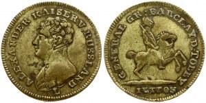 Russia Counting Token (19 Century). Depicting Emperor Alexander I. Barclay de Tolly. Germany Empire. Nuremberg. Bronze...