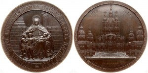 Russia Medal (1835...