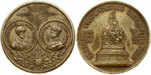 Russia Medal (1862) in commemoration of the unveiling of the Millennium of Russia monument in Novgorod...