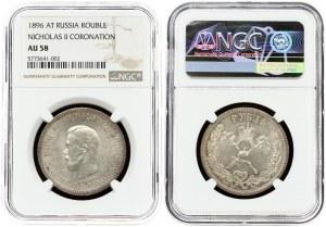 Russia 1 Rouble 1896 АГ 'On the coronation of the Emperor Nicholas II'. Nicholas II (1894-1917). Obverse: Head left...