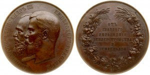 Russia Medal (1905...