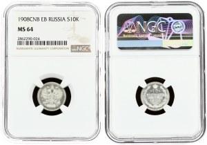 Russia 10 Kopecks 1908 СПБ-ЭБ St. Petersburg. Nicholas II (1894-1917). Obverse: Crowned double...