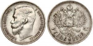 Russia 1 Rouble 1912 (ЭБ) St. Petersburg. Nicholas II (1894-1917). Obverse: Head left. Reverse...
