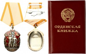 Russia USSR Order of the 'Badge of Honor' (1973) The Order of the Badge of Honor has the shape of an oval...