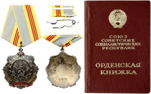 Russia USSR Order of the 'Badge of Honor' (1973) & Order of Labor Glory III degree (1974...