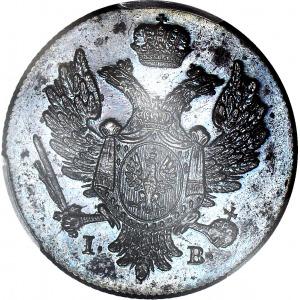 RRR-, Trojak NIEOPISANY 1817/8, NOWE BICIE, Iger R7, LUSTRZANKA