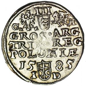 Stefan Batory, Trojak 1585 Olkusz, R1