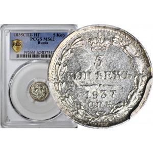 5 kopiejek 1837, Mikołaj I
