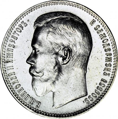 Rosja, Mikołaj I, Rubel 1897, menniczy