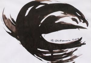 Magdalena Abakanowicz (1930 -2017), Z cyklu Oko, 2008 r.