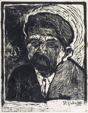 Stefan Suberlak (1928-1994), Portret mężczyzny-Nikifora(?)