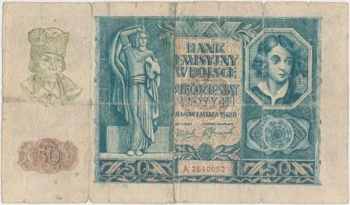 Falsyfikat z epoki 50 złotych 1940