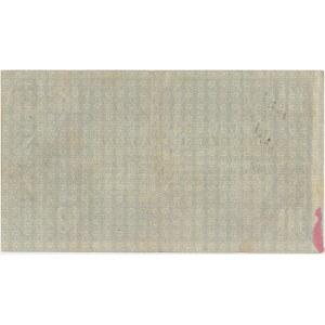 Jaworzno, Gwarectwo węglowe, 10 koron 1918